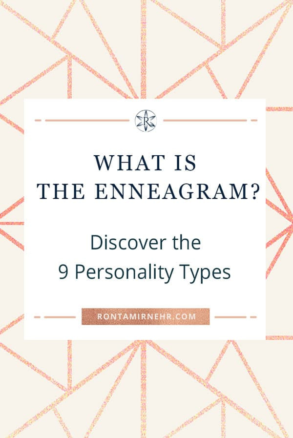 What-is-the-enneagram